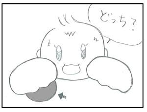 h291023_01.jpg