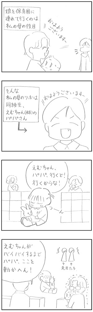 h291127_01.jpg