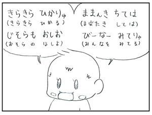 h300115_01.jpg