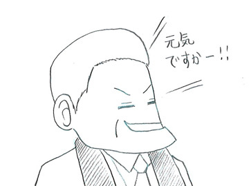 inoki.jpg