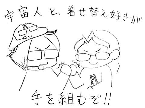 k_y.jpg
