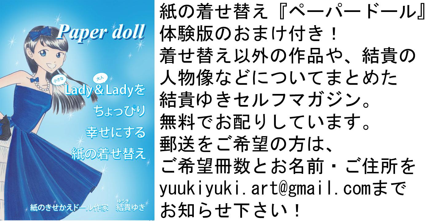 self_m_banner.jpg