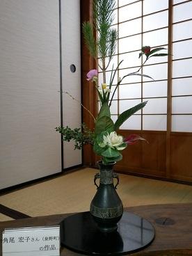 0101flowers01.jpg