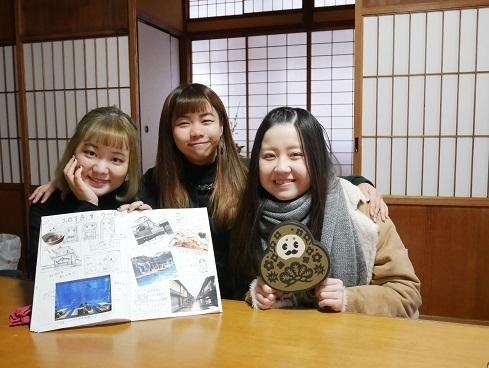 0106ryuugakusei.jpg