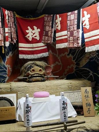0925shishimain.jpg
