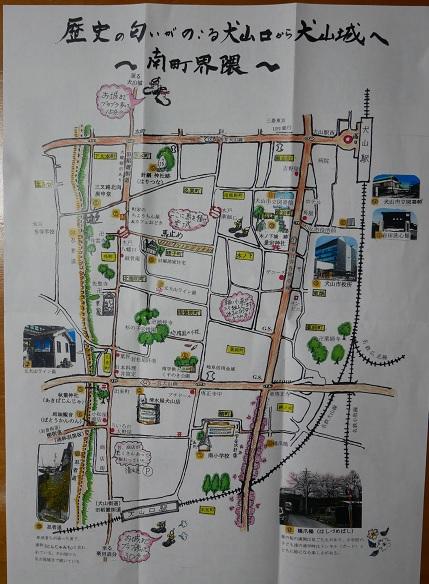 1116inuyamamap01.jpg