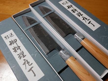 1220knives.jpg