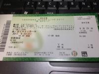 コンサートチケット♪