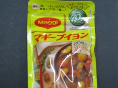 s-ネスレ日本×Dremia Club6