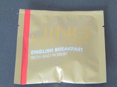 s-JING Tea1