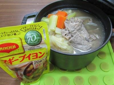 s-簡単早変わり 牛肉のトマトカレー鍋1