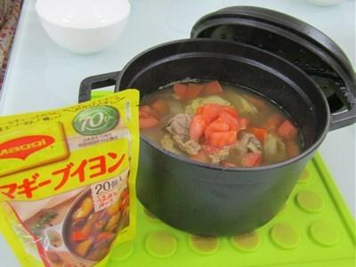 s-簡単早変わり 牛肉のトマトカレー鍋2