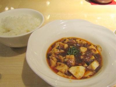 s-20171128麻婆豆腐・御飯