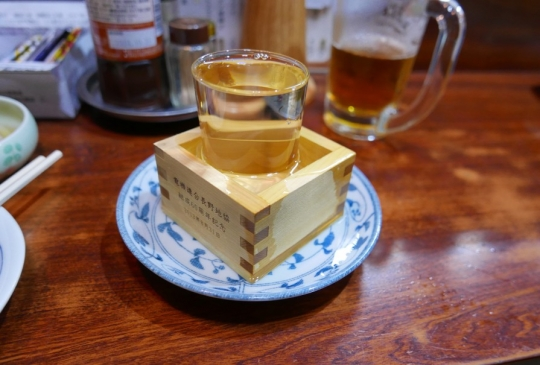 s-sake (1)