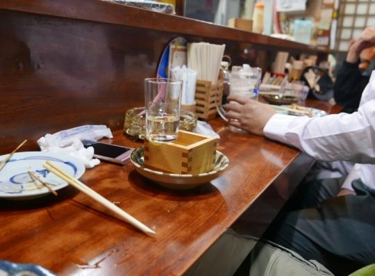 s-sake (3)
