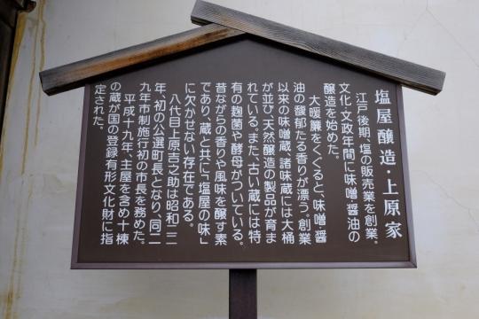 s-17年10月21日塩屋 (23)