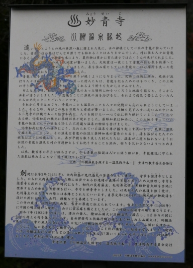 s-17年11月29日 (43)