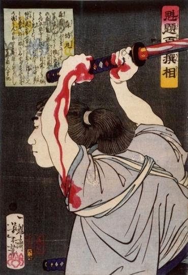 Mori_Bōmaru