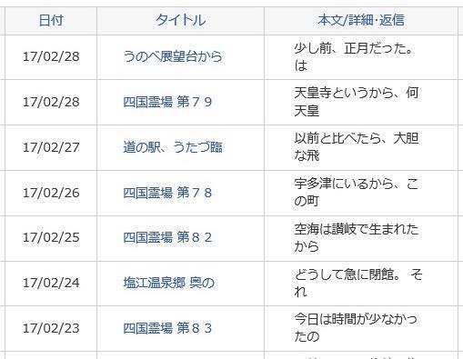 17年12月28日 (6)