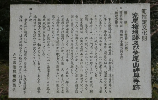 s-18年1月5日 (4)