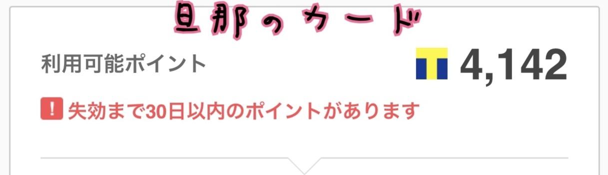 2017102013460887c.jpeg