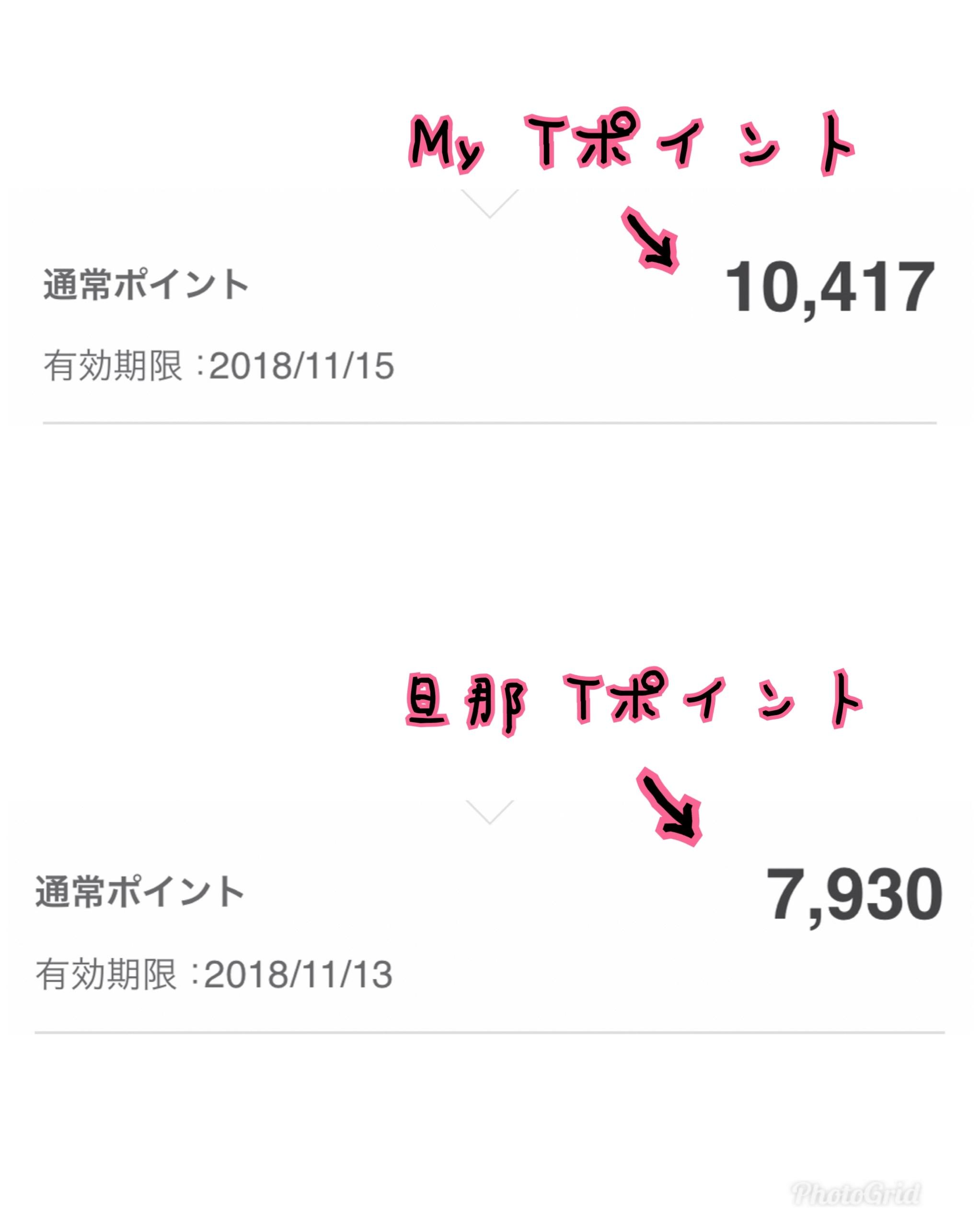 201711200451308ad.jpeg