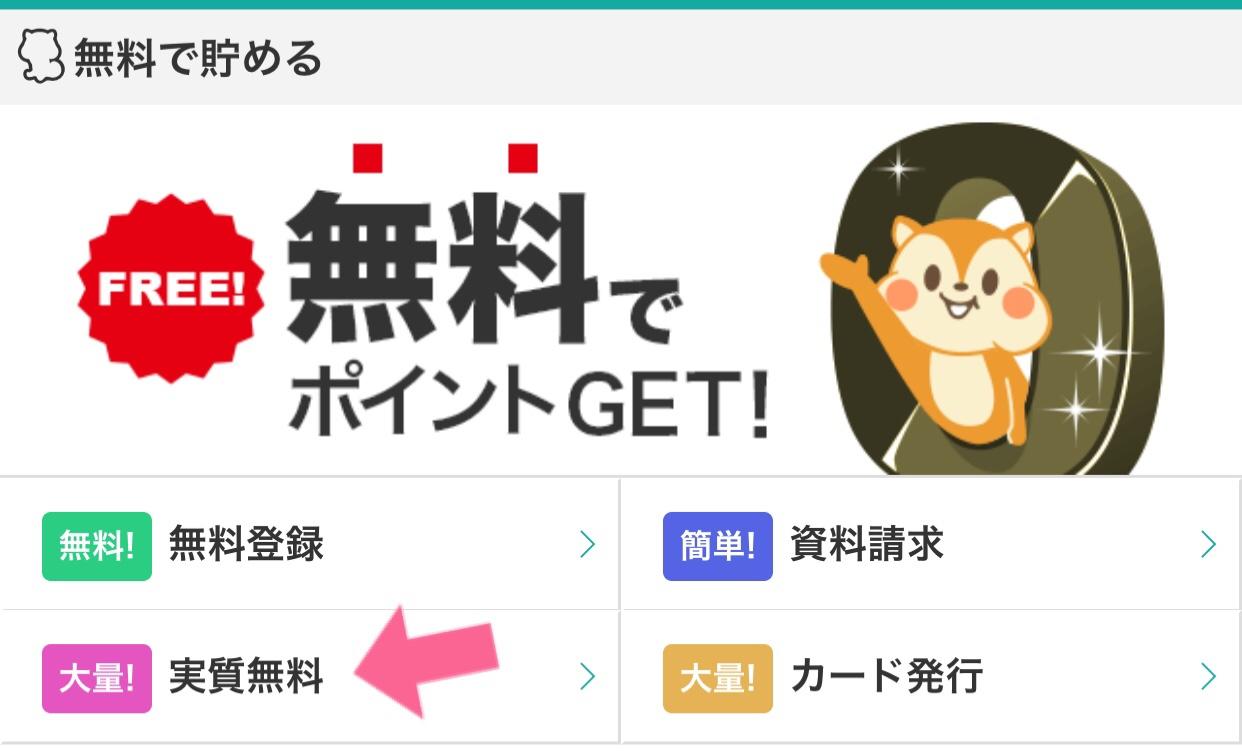 fc2blog_20170923134756dee.jpg