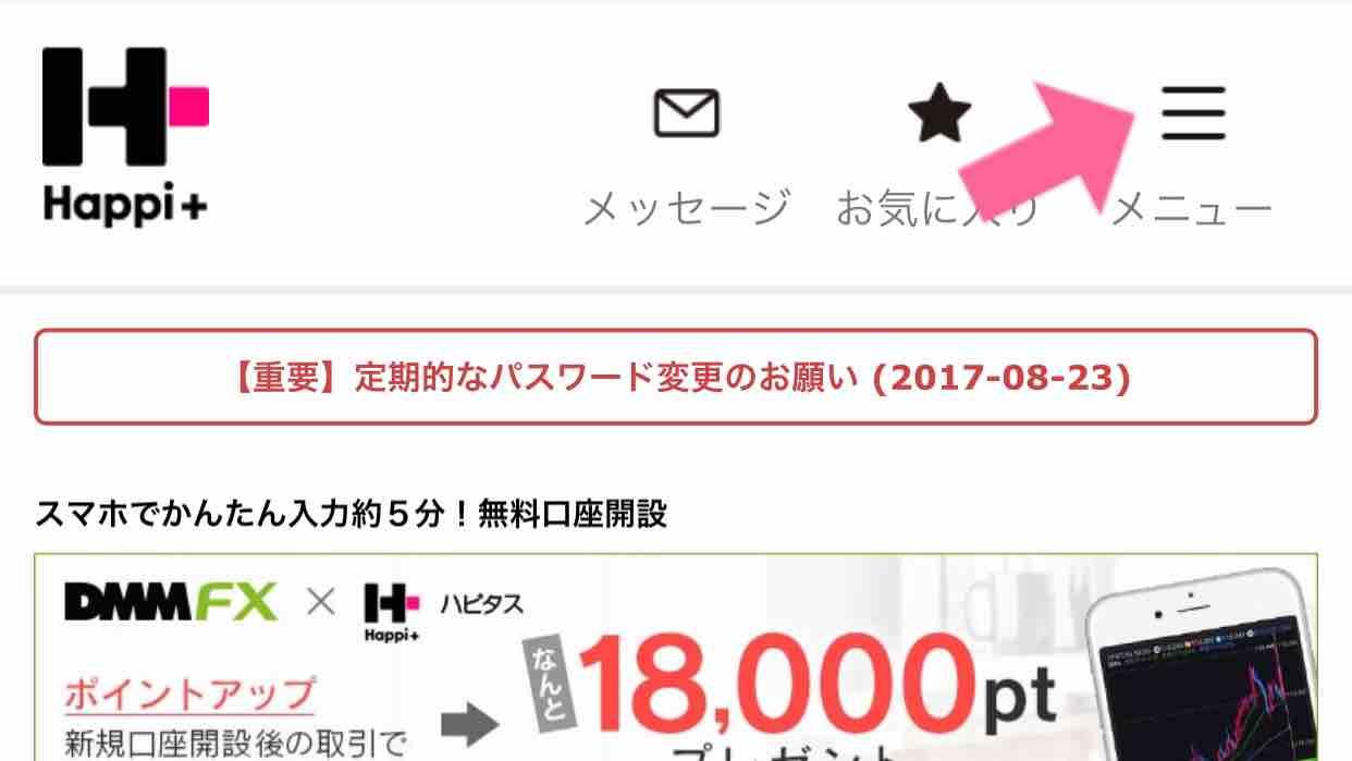 fc2blog_201709231351465ac.jpg
