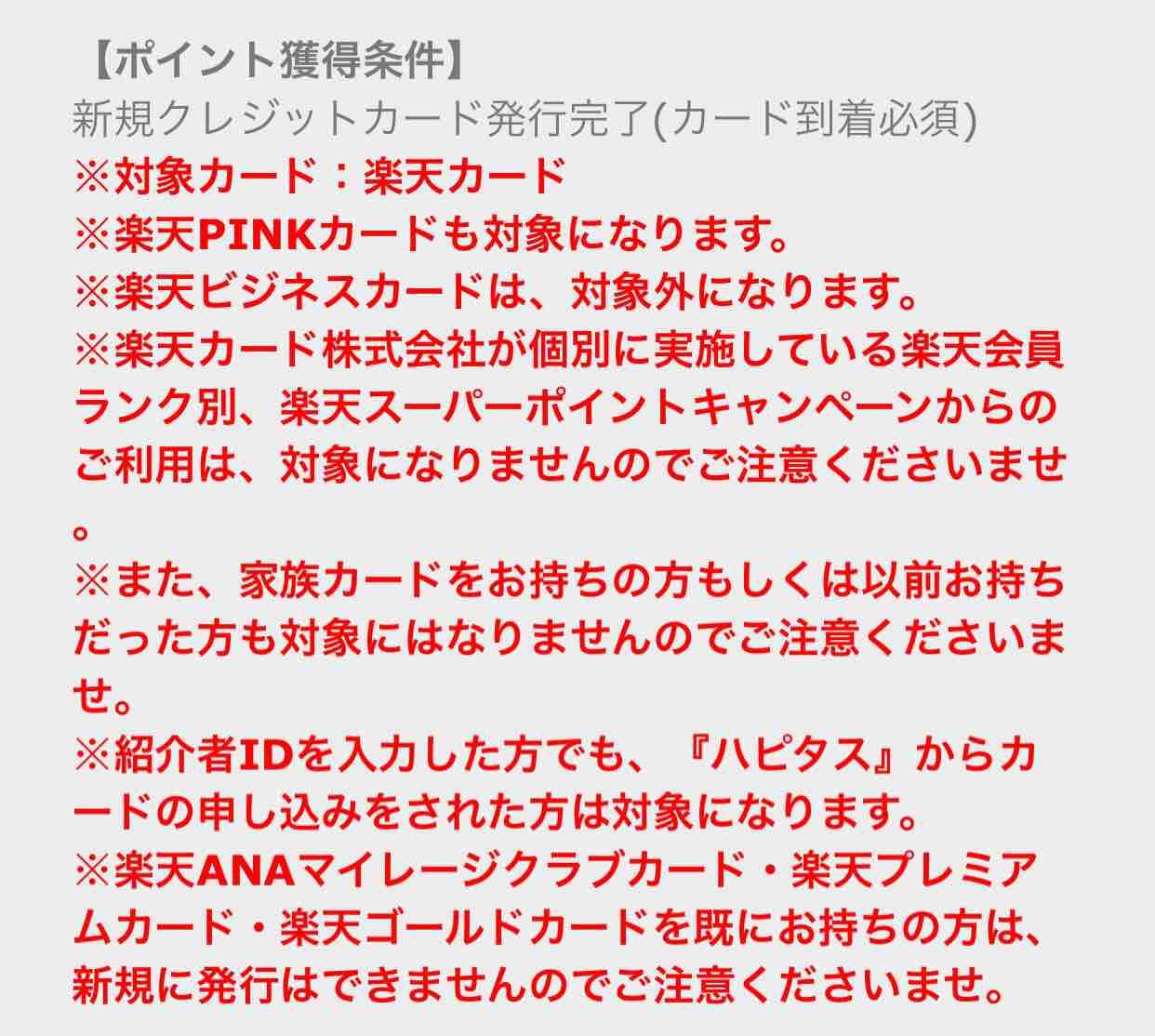 fc2blog_20170923150118217.jpg