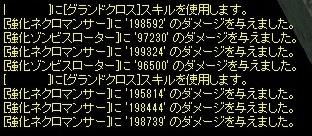 2017111405.jpg
