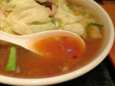 はしご屋スープ