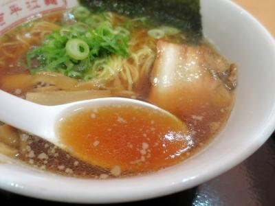 吉平スープ