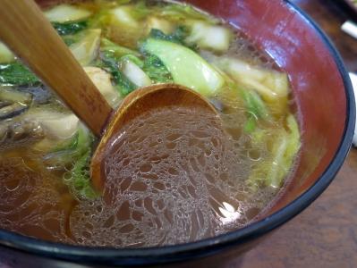 しんざんスープ