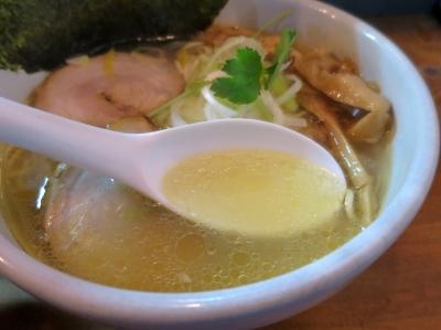 和み屋スープ