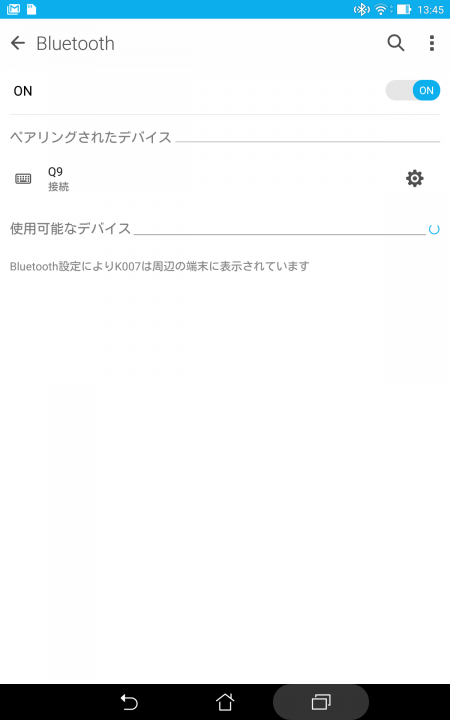 Screenshot_2017-11-27-13-45-56.png