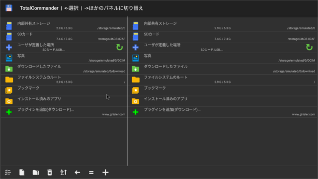 Screenshot_20171023-180738.png