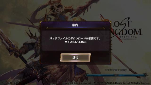 Screenshot_20171023-185801.png