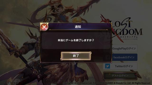 Screenshot_20171023-191134.png