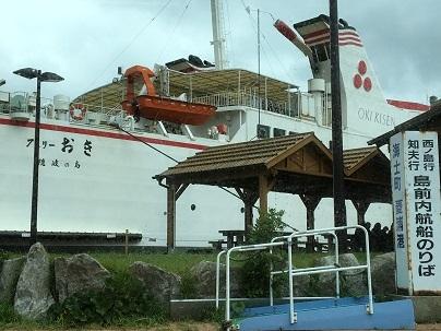 菱浦(内航船で西ノ島へ)