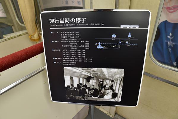 DSC_0324_R.jpg