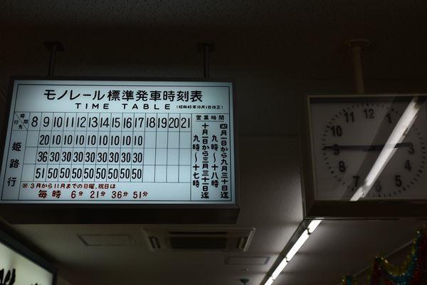 DSC_0339_R.jpg