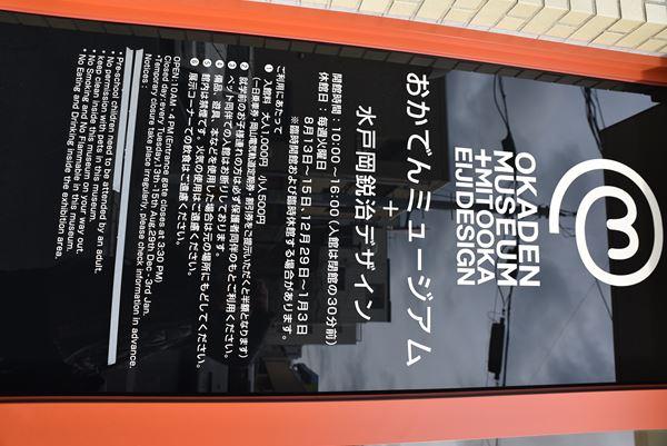 DSC_1452_R.jpg