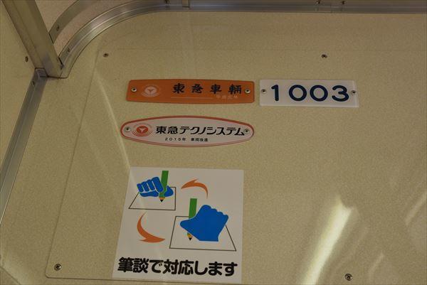 DSC_8241_R.jpg
