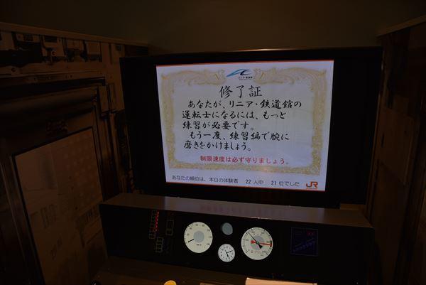 DSC_9449_R.jpg