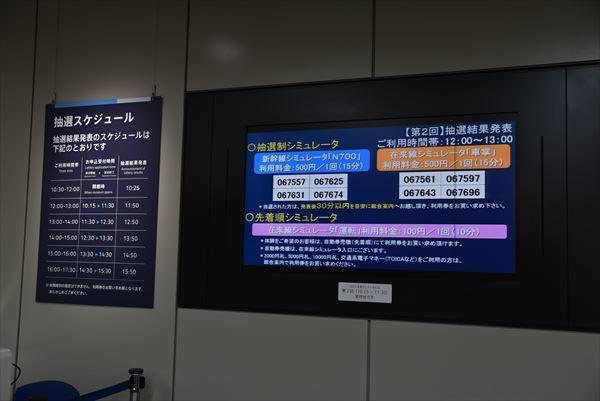 DSC_9453_R.jpg
