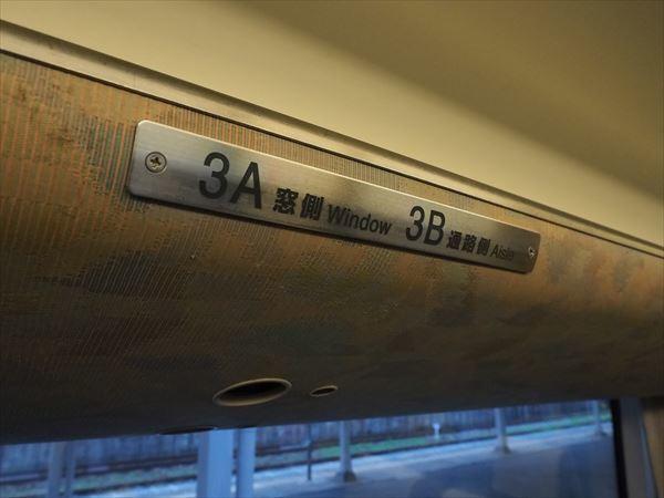 P6294624_R.jpg