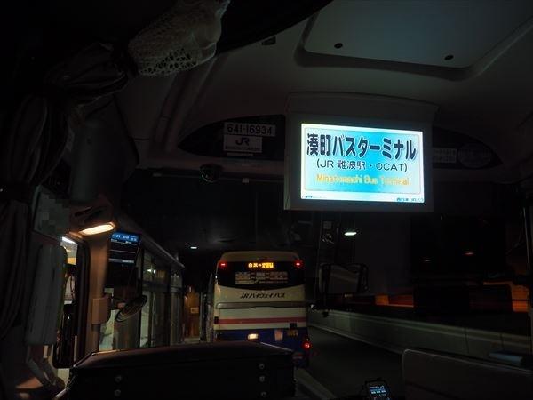 P8048825_R.jpg