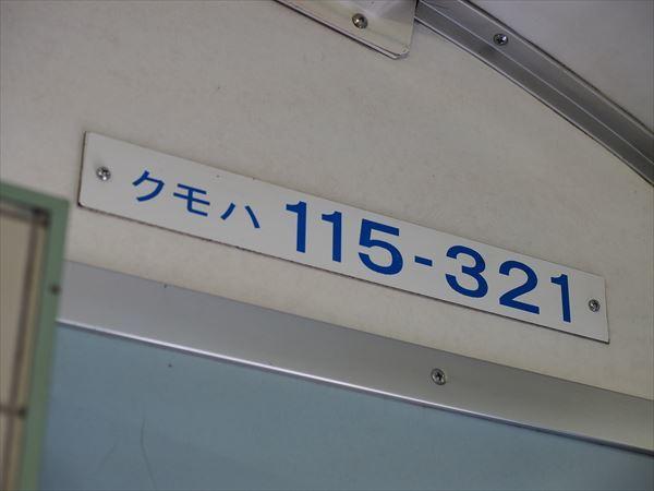 P8108912_R.jpg
