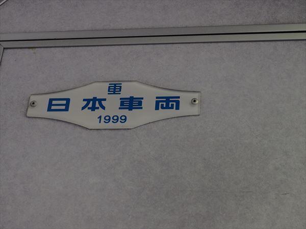 P9011370_R.jpg