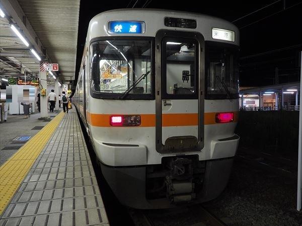 P9012041_R.jpg